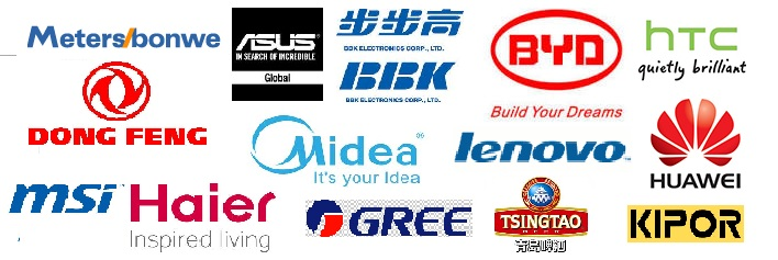 Famous chinese brands